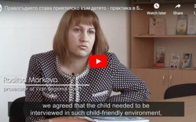 "Video describing The Child Centre for Advocacy and Support "" Zone Protection "" in Bulgaria"